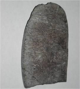 The soapstone plaque.